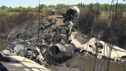Gulfstream IV jet with six on board - crashed and burned after failed takeoff.